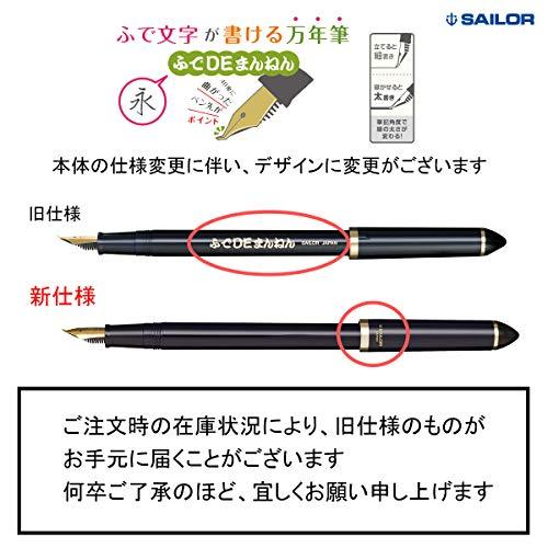 Sailor Fude De Mannen - Stroke Style Calligraphy Fountain Pen - Bamboo Green - Nib Angle 55 Degrees (11-0127-767)