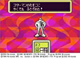 Mother 1+2 (Earthbound) ~ (Japanese Import Video Game)