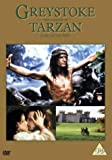 Greystoke - The Legend of Tarzan Lord Of The Apes [DVD] [1984]