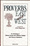 Proverbs East and West, Kim Yong-Chol, 0930878094