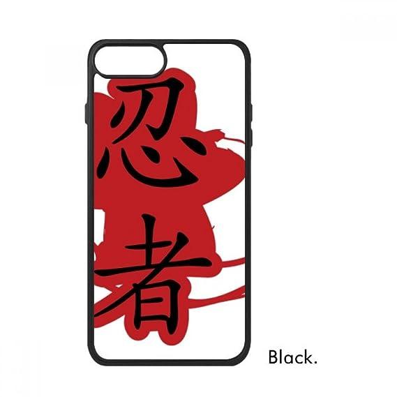 Amazon.com: Japan Ninja Words Silhouette Illustration for ...
