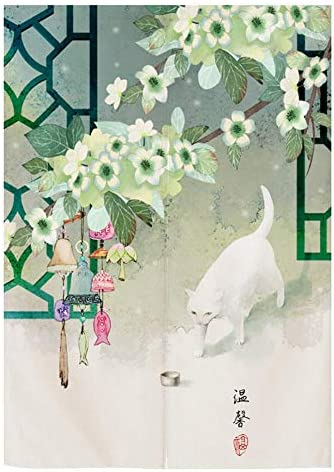 Hornet Park Chinese Style Retro Decoration Door Curtain Sign, 33.46 x 47.24 Inches L