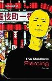 Piercing: Roman