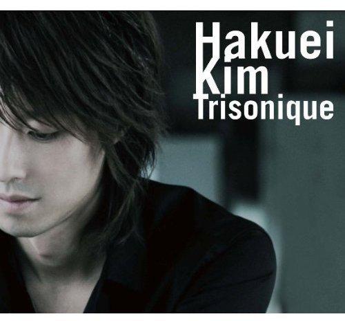 SACD : Hakuei Kim - Trisonique (Super-High Material CD, Japan - Import)
