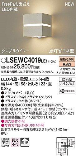パナソニック 壁直付型 LED(電球色) ポーチライト LSEWC4019LE1 40形電球1灯器具相当防雨型FreePaお出迎え明るさセンサ付点灯省エネ型 B01M0S2761 10722