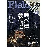 Fielder vol.55