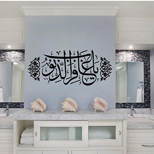 Wall Stickers Murals Islamic Muslim Arabic Words Calligraphy Quran Wall Sticker Vinyl Decal Art Mural DIY Wallpaper