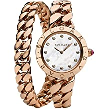 Bvlgari Women's Bulgari Diamond 31mm Quartz Watch 102052 BBCP31WGG.2T/12