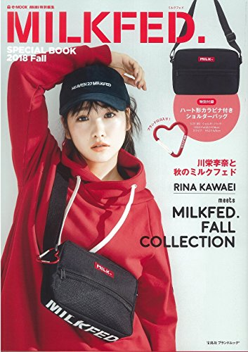 MILKFED. 2018 - SPECIAL BOOK Fall 大きい表紙画像