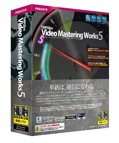 TMPGEnc Video Mastering Works 5 [CD-ROM]