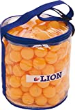 Table Tennis Sports Practice Balls Orange Transparent Zipped Drum 144 Balls