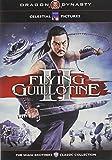 NEW Flying Guillotine 2 (DVD)
