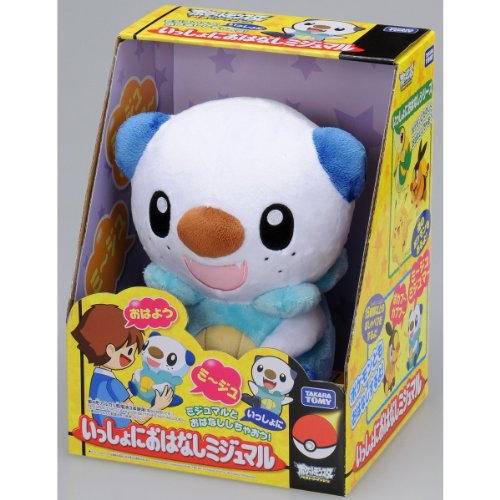 "Pokemon Best Wishes Black And White Voice Activated Talking Plush Takaratomy - 9"" Mijumaru/Oshawott"
