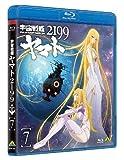 Space Battleship Yamato 2199, Vol. 7 (Uchu Senkan Yamato 2199)