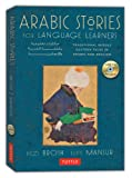 Arabic Stories for Language Learners: Traditional