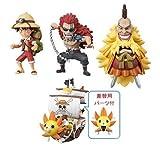 ONE PIECE Collectible figures Treasure rally Shikinamisani No. ver Assorted set of 4 Luffy Mad Treasure Shiki four Sunny