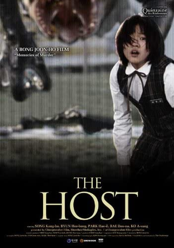 Amazon.com: Movie Posters The Host - 11 x 17: Posters & Prints