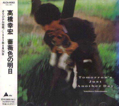 Amazon.co.jp: 高橋幸宏 : 薔薇...