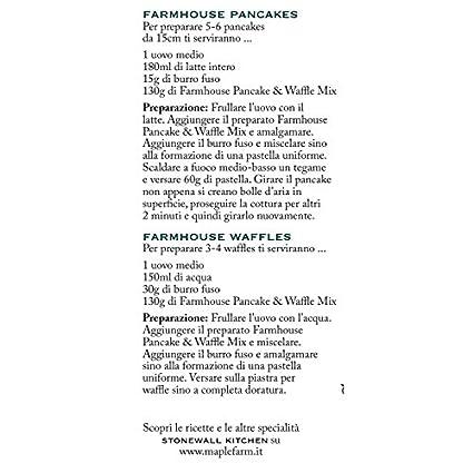 Stonewall Kitchen Farmhouse Pancake Recipe