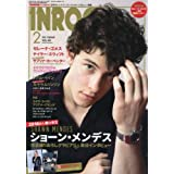 INROCK 2018年6月号 小さい表紙画像