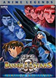 Banner of the Stars 2: Anime Legends Complete Collection