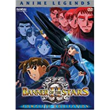 Banner of the Stars 2: Anime Legends Complete Collection (2003)