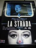La Strada / All region DVD / 1954 / Audio: Italian and English / Subtitle: English, Japanese and Chinese / Directed by Federico Fellini / Starred by Anthony Quinn and Giulietta Masina