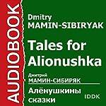 Tales for Alionushka [Russian Edition] | Dmitry Mamin-Sibiryak
