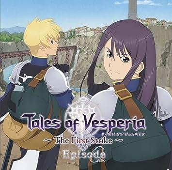 tales of vesperia the first strike original soundtrack