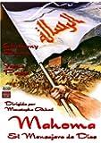 Mahoma, El Mensajero De Dios [DVD]