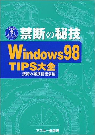 https://images-na.ssl-images-amazon.com/images/I/516PN6FXS5L.jpg