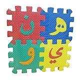 Arabic Alphabet Puzzle Mats: Small Size
