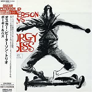 Oscar Peterson Plays 'Porgy and Bess'