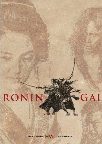Ronin Gai
