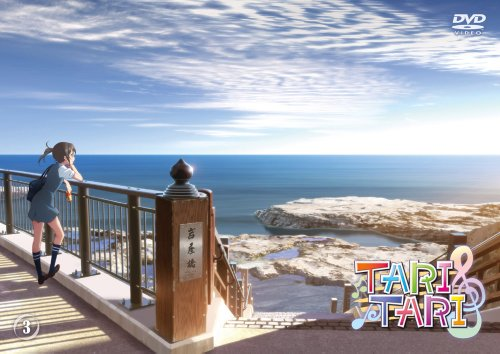 Tari Tari - Vol.3 [Japan DVD] PCBG-52083