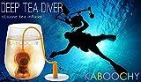 KABOOCHY Deep Tea Diver Silicone Tea Infuser, loose leaf tea strainer
