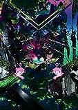 Futurologie by Pryapisme (2015-08-03)