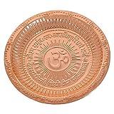 Handmade Copper Hindu Puja Thali with Om Symbol and Gayatri Mantra - Decoration - Mandir Temple Accessory - Spiritual Gifts - Indian DÃx192;Âcor by ShalinIndia