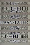 The Translated World, Debra A. Castillo, 0813007925
