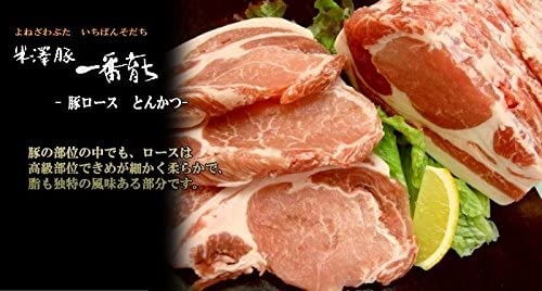 銘柄 豚 米澤 豚 一番 育ち [ トンテキ ] 4枚