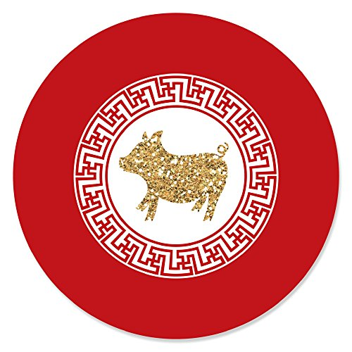 (Chinese New Year - 2019 Year of The Pig Party Circle Sticker Labels - 24)
