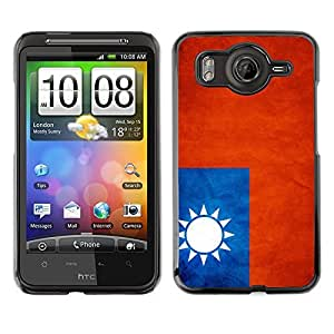 Shell-Star ( National Flag Series-Taiwan ) Snap On Hard Protective Case For HTC Desire HD / Inspire 4G