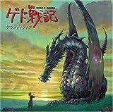 Tales From Earthsea by Hayao Miyazaki (2006-07-12)