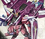 Mobile Suit Gundam Seed Original Soundtrack: Vol. 4