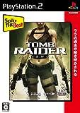 Tomb Raider Underworld (Spike the Best) [Japan Import]