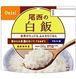 尾西食品 白飯(アルファ米)