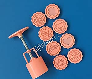 Giftshop12 Pink Mooncake Molds Cookie Cutter Press 8 Stamps 50g