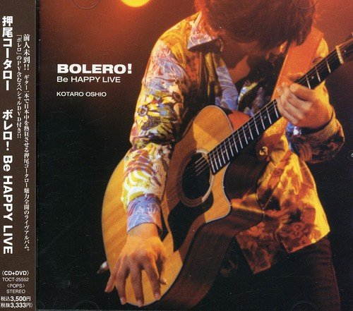 Bolero Be Happy Live by EMI Japan