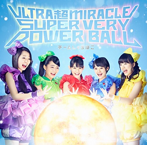 Price comparison product image Team Syachihoko - Ultra Chou Miracle Super Very Power Ball [Japan CD] WPCL-12417