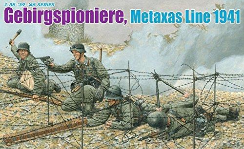 プラッツ 1/35 第二次世界大戦 ドイツ軍 山岳戦闘工兵 ギリシャ戦線 1941年 プラモデル DR6538